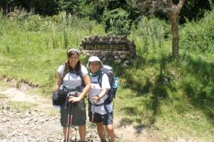 Nalemuru Route